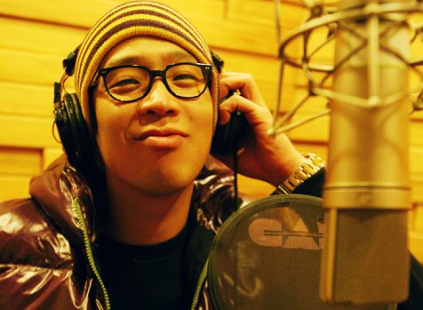 mc-mong-4th-album
