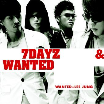 7dayz-wanted