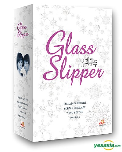 glassslipperdvd