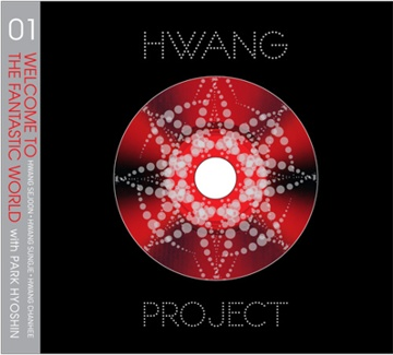hwangprojectgx2