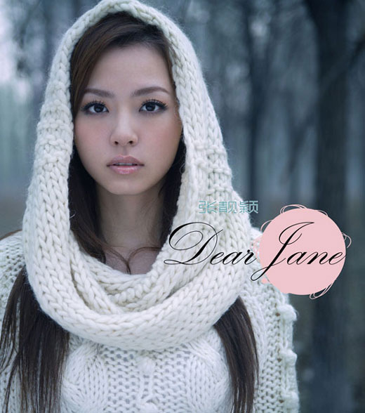 jane-zhang