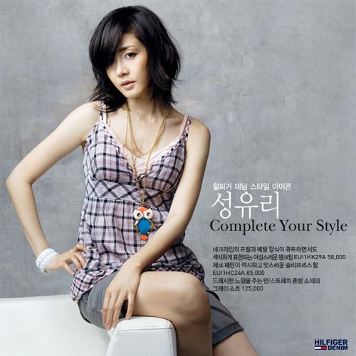 sung_yuri_80