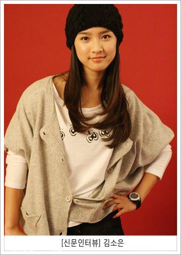 kimsoeun59