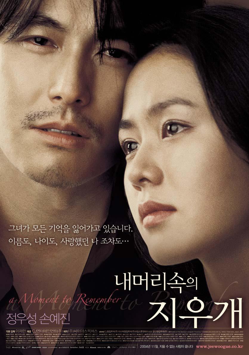 son ye-jin Â« mrkpop.com